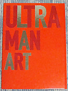 Ultraman_art
