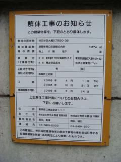 Dsc01367_re