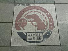 Dsc_0055re