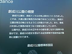 Dsc_0043re
