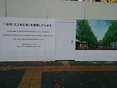 Dsc_0335re