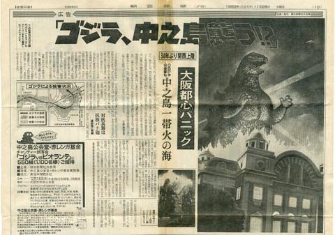 19891128