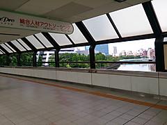 Dsc_0454re