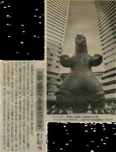 19891209